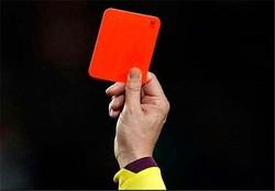 کارت قرمز - محرومان لیگ برتر