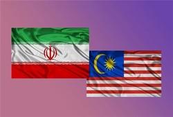 Iran-Malaysia