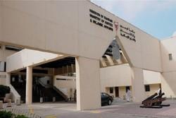 محكمة بحرينية تؤيد أحكام مؤبد وسجن بحق بحرينيين في قضية تفجير بسترة