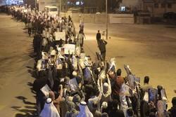 Bahreynlilerden Al Halife karşıtı gösteri