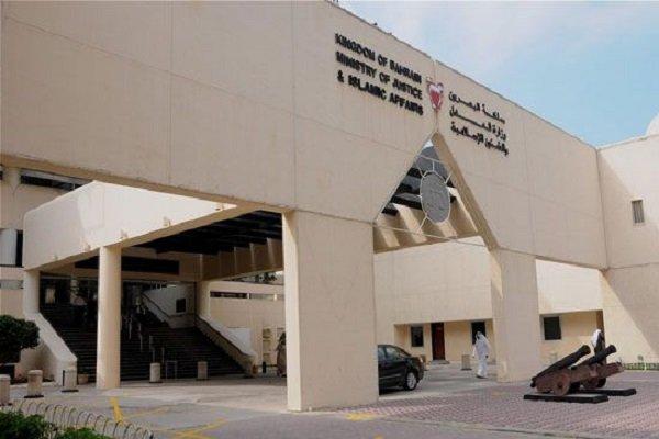 رسیدگی به پرونده انحلال جمعیت «وعد» بحرین به تعویق افتاد