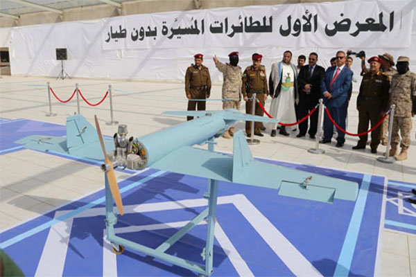 افتتاح المعرض الأول للطائرات المُسيرة بدون طيار في اليمن