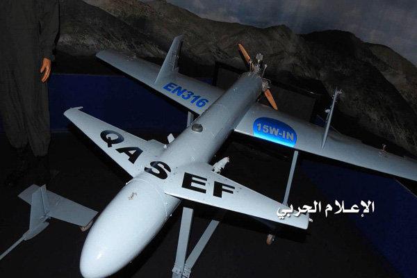 تحقق وعده «عبدالملک الحوثی»؛ ۴ پهپاد تولید شده یمنی ها رونمایی شد