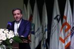 همایش دورنمای اقتصاد ایران ۱۳۹۶