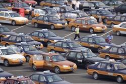تاکسی چین