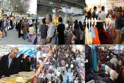 برپایی نمایشگاههای بهاره در شهرستانهای استان البرز