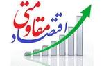 ۹۷ پروژه در ستاد اقتصاد مقاومتی استان یزد تصویب شد