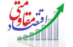 پیشنهاد تشکیل ستاد اقتصاد مقاومتی در شهرستانهای البرز