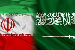 داستان استفاده از پرچم عربستان در مذاکرات حج چه بود؟