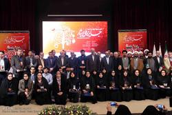 اولین جشنواره آموزشی تحصیلی جایزه ملی ایثار