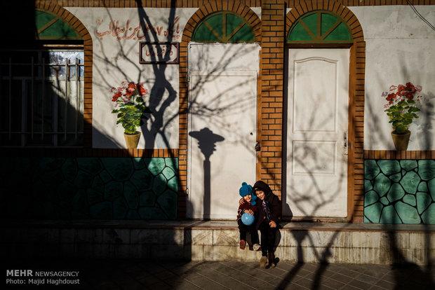 İran'dan yansımalar