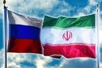 İran ve Rusya'dan enerji alanında anlaşma