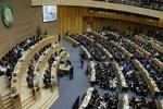 راهکارهای حضور مؤثر ایران در قاره آفریقا