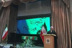 همایش نکوداشت شهدای هنر و رسانه در شیراز برگزار شد
