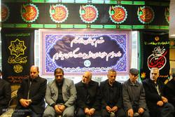 حضرت فاطمہ زہراء (س) کی شہادت کی مناسبت سے عزاداری