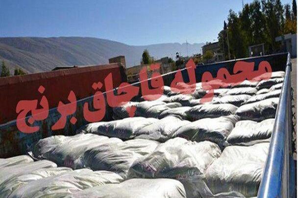 ۴۸ تن برنج قاچاق در بازرسی از دو تریلی در زاهدان کشف شد