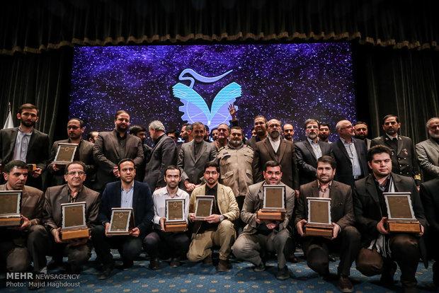 اختتامیه چهارمین جشنواره جهادگران علم و فن آوری