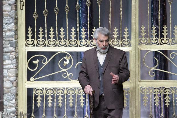 """""""ميراث"""" على خشبة المسرح في طهران"""