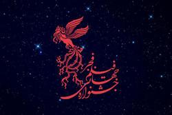 """شباب من الدول العربية يحضرون في  """"الرحلة الإعدادية"""" لمهرجان """"فجر السينمائي"""" العالمي"""