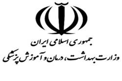 ایران کی سرحد بغیر ڈاکٹروں کی ٹیم کی مدد قبول کرنے سے معذرت