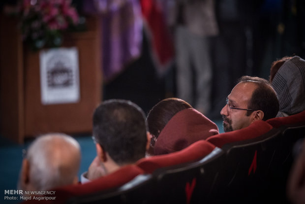 مراسم تجلیل از اصغر فرهادی