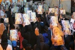 Bahrainis' rights must be respected, not trampled upon