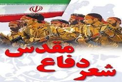 آیین اختتامیه جشنواره شعر دفاع مقدس گلستان برگزار شد