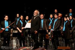 آیین افتتاح ارکستر شهر تهران