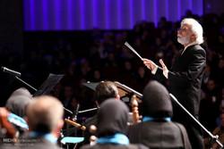 Tahran Senfoni Orkestrası'nın açılış töreni