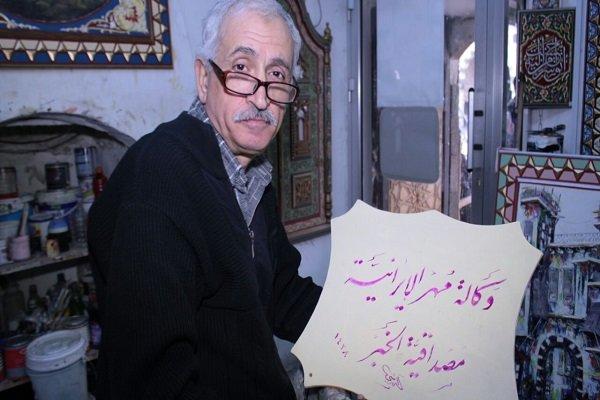 """""""التكية السليمانية"""" زوايا لعشق الحرف اليدوية في دمشق"""