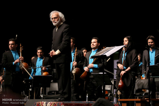 Tehran Orchestra opening ceremony