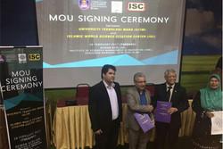 تفاهم نامه پایگاه استنادی و دانشگاه مالزی