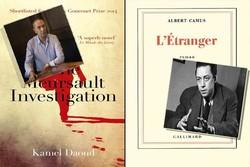 بازگشایی پرونده قتل «بیگانه» و واکنش پسااستعماری به آلبرکامو