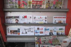 کیوسکهای مطبوعاتی پایتخت هوشمندسازی میشوند