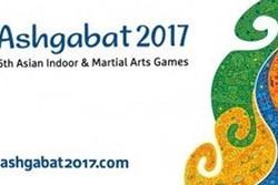 بازی های داخل سالن و هنرهای رزمی آسیا