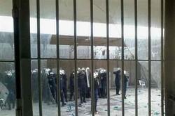 زندان جو بحرین