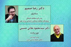 تجربه تاسیس دانشگاه های دینی در ایران بازخوانی می شود