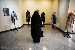 سومين نمايشگاه  مد و لباس اسلامی  ـ ايرانی در همدان