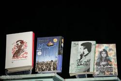 تجلیل از نویسندگان آثار صاحب تقریظ رهبر انقلاب