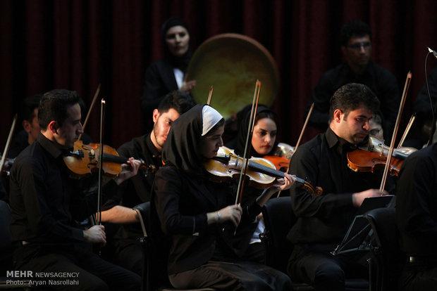 Kurdistan Philharmonic Orchestra