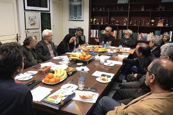 شورای هنری جشنواره تجسمی