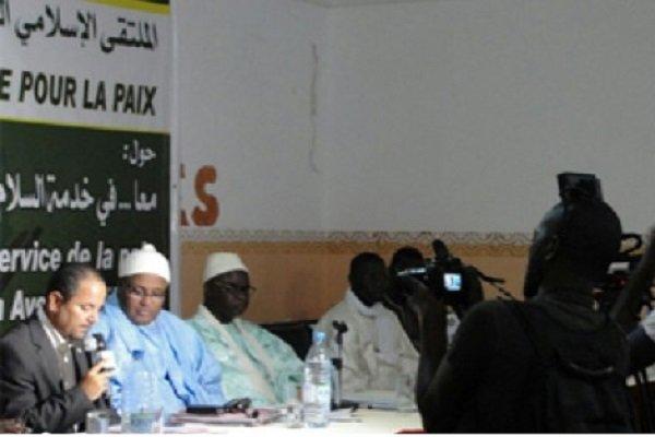همایش سالانه اتحادیه جوانان مسلمان سنگال برگزار شد