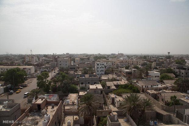 """""""Yemen Savaşı"""""""