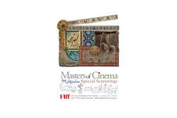 آخرین آثار بزرگان سینمای ایران و جهان در جشنواره جهانی فیلم فجر