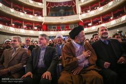 کنگره مسئولان وزارت فرهنگ و ارشاد اسلامی