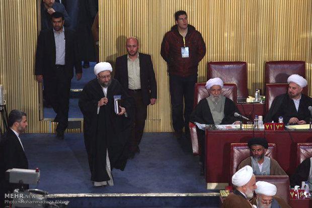 Uzmanlar Meclisi'nin oturumu başladı