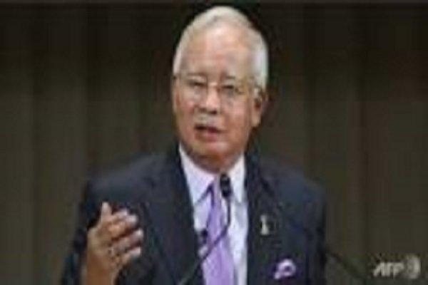 ماليزيا.. مصادرة ممتلكات لرئيس الوزراء السابق بقيمة 250 مليون دولار