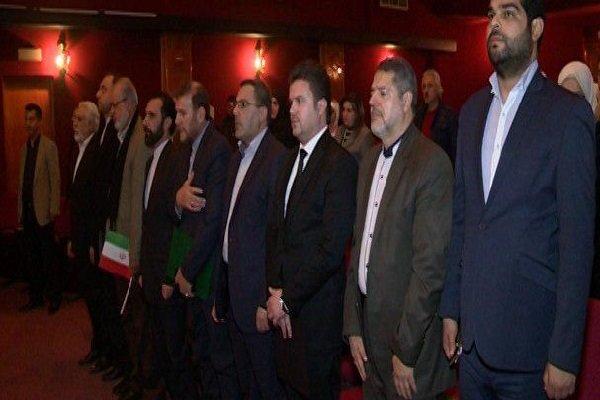 Iran-Syria Children's Film Week opens