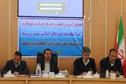 برگزاری همایش آموزشی تخصصی اعضای هیات های نظارت برانتخابات شوراها