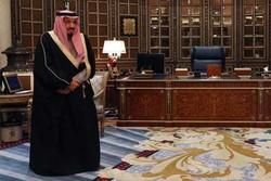 إعادة هيكلة في المناصب الوزارية في السعودية